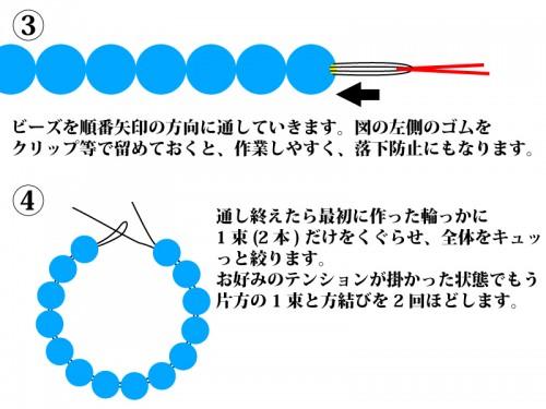 sakusei_02